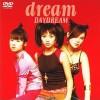 dreamと(777と)DRMとDreamとE-girlsとAmi 1