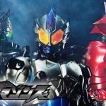 仮面ライダー アマゾンズ シーズン2 1話 感想