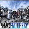 HiGH&LOW THE MOVIE 2 END OF SKY を観てきました