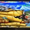 Retro-bit GENERATIONSⅣ ジェネレーション4